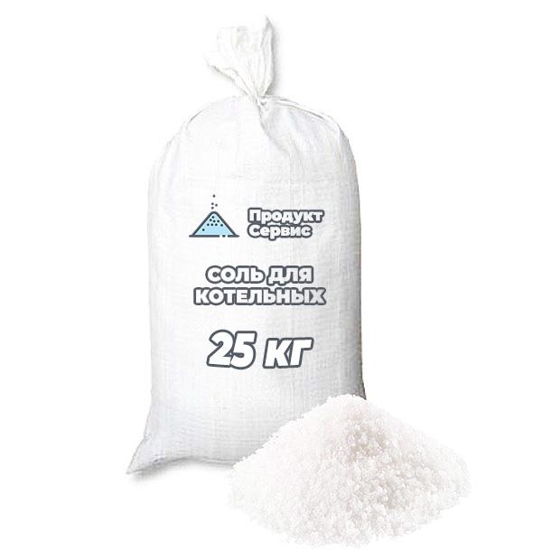 kotel-25kg